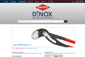 Knipex.by