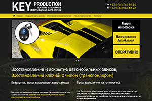 key-production.by