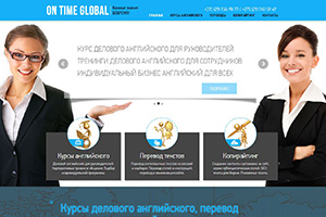 OnTimeGlobal.by